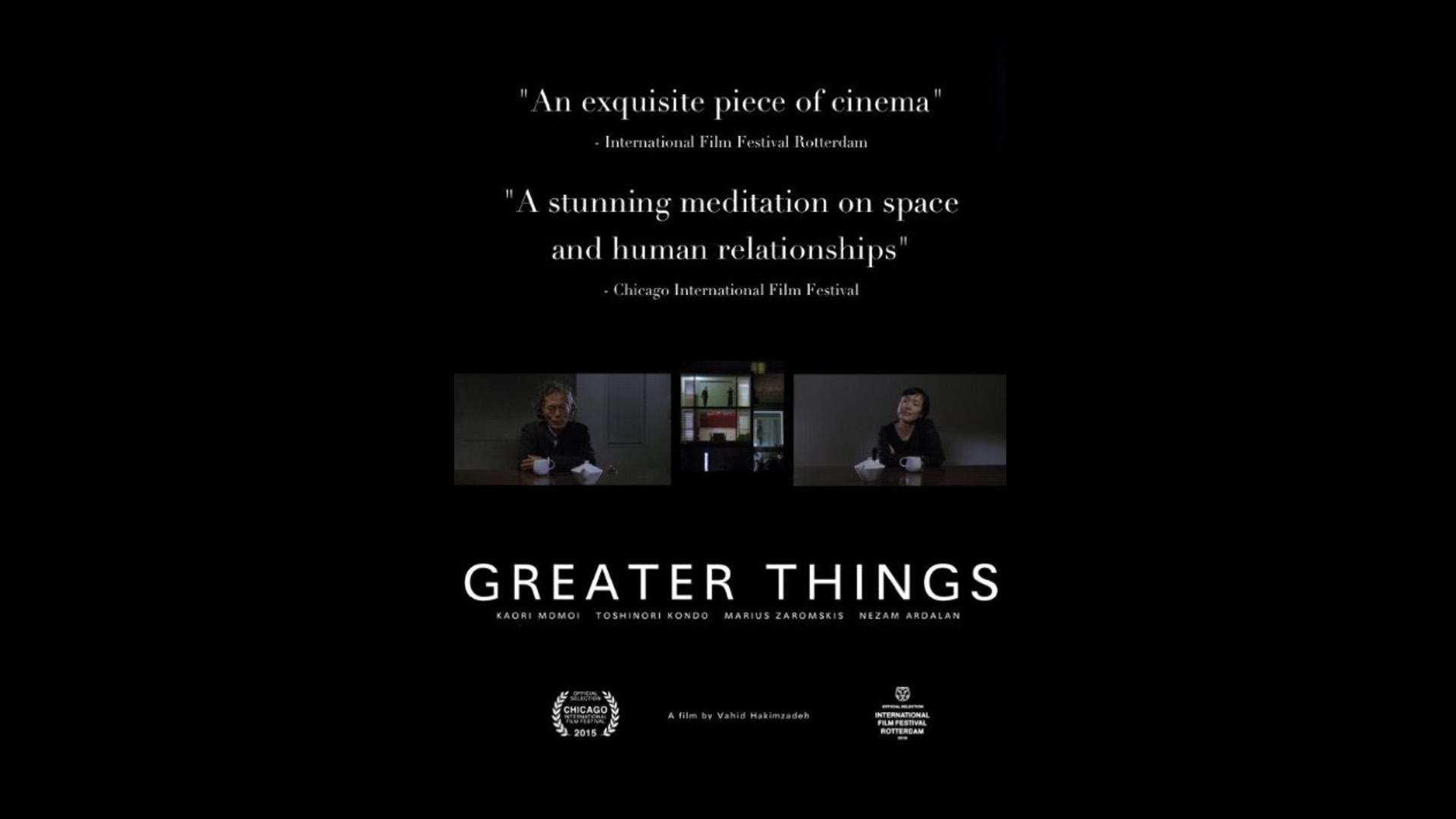 great_things